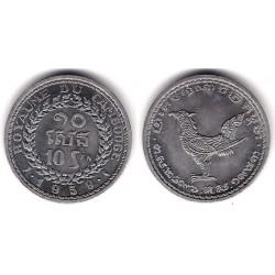 (54) Camboya. 1959. 10 Sen (SC)