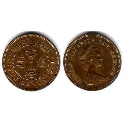 (76c) Ecuador. 1964. 10 Centavos (MBC)