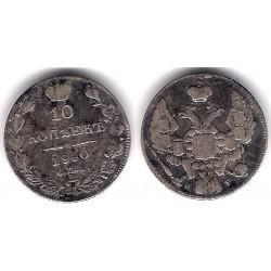 (C164.1) Imperio Ruso. 1840. 10 Kopeks (MBC-) (Plata)