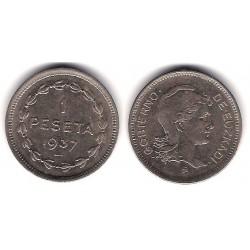 Gobierno de Euskadi. 1937. 1 Peseta (EBC)