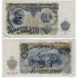 (87) Bulgaria. 1951. 200 Leva (EBC+)