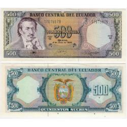 (124Aa) Ecuador. 1988. 500 Sucres (SC)