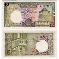 (92b) Ceilán. 1985. 10 Rupees (SC)
