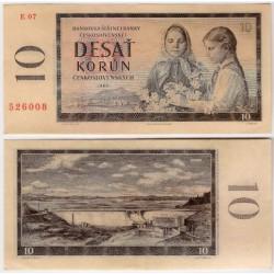 (88c) Checoslovaquia. 1960. 10 Korun (SC)