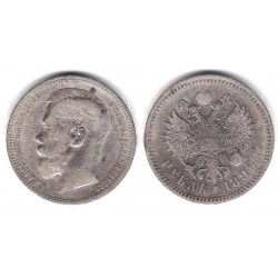 (Y59.3) Imperio Ruso. 1896. 1 Rouble (MBC-) (Plata)