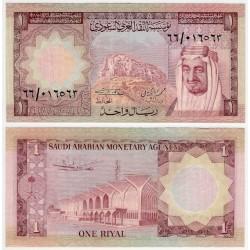 (16) Arabia Saudí. 1977. 1 Riyal (EBC)