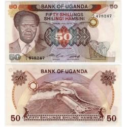 (20) Uganda. 1985. 50 Shillings (SC)
