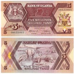 (27) Uganda. 1987. 5 Shillings (SC)