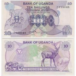 (16) Uganda. 1982. 10 Shillings (SC)