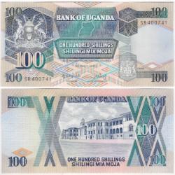 (31b) Uganda. 1988. 100 Shillings (SC)