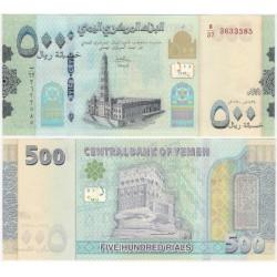 (39) Yemen. 2017. 500 Rials (SC)