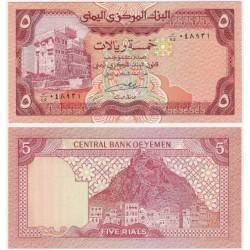 (17c) Yemen. 1981-91. 5 Rials (SC)