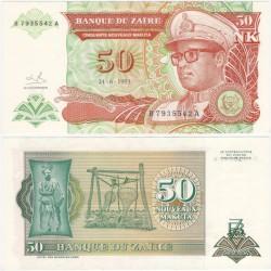 (51) Zaire. 1993. 50 Nouveaux Makuta (SC)