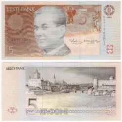 (76a) Estonia. 1994. 5 Krooni (SC)