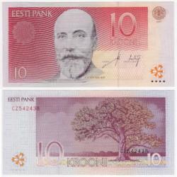 (86b) Estonia. 2007. 10 Krooni (SC)