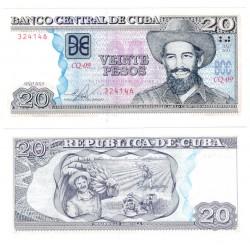 (122j) Cuba. 2015. 20 Pesos (SC)