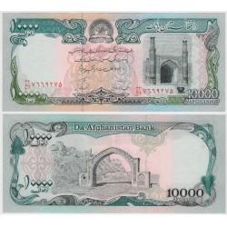 (63a) Afganistán. 1993. 10000 Afghanis (SC)