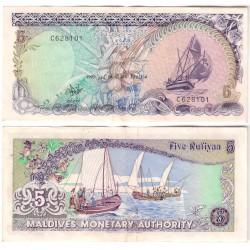 (16) Maldivas. 1990. 5 Rufiyaa (MBC)