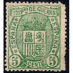 (154) 1875. 5 Céntimos. Escudo de España (Nuevo, sin goma)