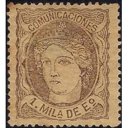(102) 1870. 1 Milª de Eº. Efigie Alegórica de España (Nuevo, sin goma)