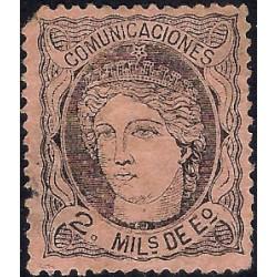 (103) 1870. 2 Milª de Eº. Efigio Alegórica de España (Nuevo, sin goma)
