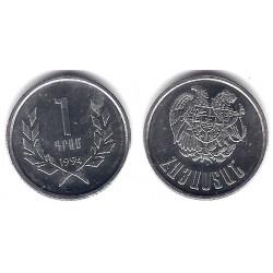 (54) Armenia. 1994. 1 Dram (SC)
