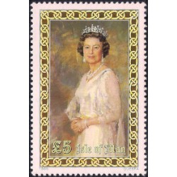 (281) 1985. 5 Pounds. Isabel II (Nuevo)