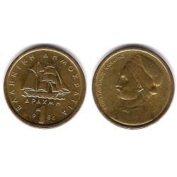 (116) Grecia. 1986. 1 Drachma (EBC)