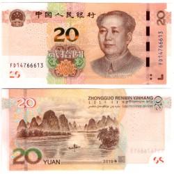 China. 2019. 20 Yuan (SC)