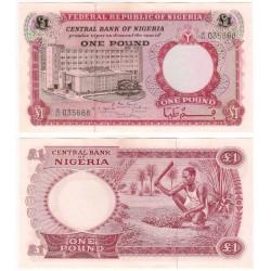 (8) Nigeria. 1967. 1 Pound (SC)