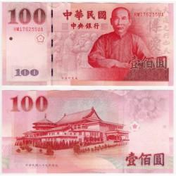(1991) Taiwán. 2000. 100 Yuan (SC)
