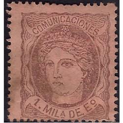 (102) 1870. 1 Milª de Eº. Efigie Alegórica de España (Usado)