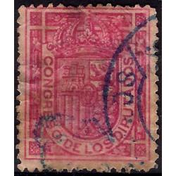 (230) 1896-98. Sin Valor. Escudo de España (Usado)