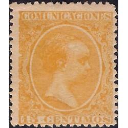 (229) 1895. 15 Céntimos. Alfonso XIII (Nuevo, con marca de fijasellos)