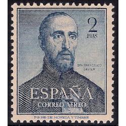 (1118) 1952. 2 Pesetas. San Francisco Javier (Nuevo, con marca de fijasellos)