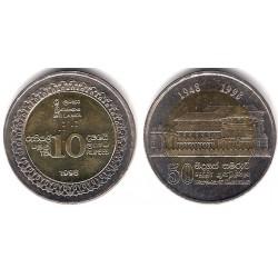 (158) Sri Lanka. 1998. 10 Rupees (SC)