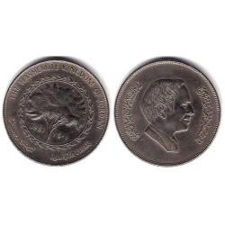 (41) Jordania. 1981. Quarter Dinar (MBC)