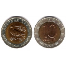 (Y332) Rusia. 1992. 50 Roubles (SC)