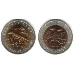 (Y330) Rusia. 1993. 50 Roubles (SC)