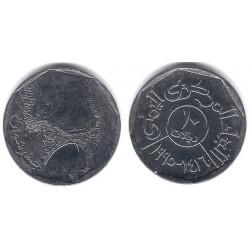 (27) Yemen. 1995. 10 Riyals (SC)