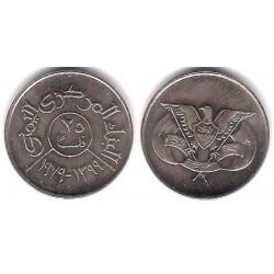(Y36) Yemen. 1979. 25 Fils (SC)