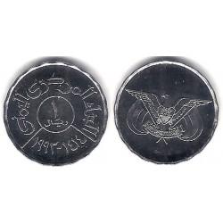 (25) Yemen. 1993. 1 Riyal (SC)