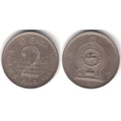 (147) Sri Lanka. 1993. 2 Rupees (MBC)