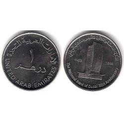 (32) Emiratos Árabes Unidos. 1998. 1 Dirham (SC)