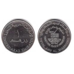 (40) Emiratos Árabes Unidos. 1999. 1 Dirham (SC)