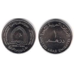 (35) Emiratos Árabes Unidos. 1998. 1 Dirham (SC)