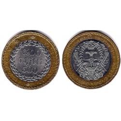 (95) Camboya. 1994. 500 Riels (SC)