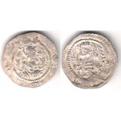 Kavad I. 488-531 d.C. Dracma (BC) (Plata)