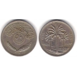 (128) Iraq. 1979. 50 Fils (MBC)