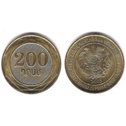 (96) Armenia. 2003. 200 Drams (SC)